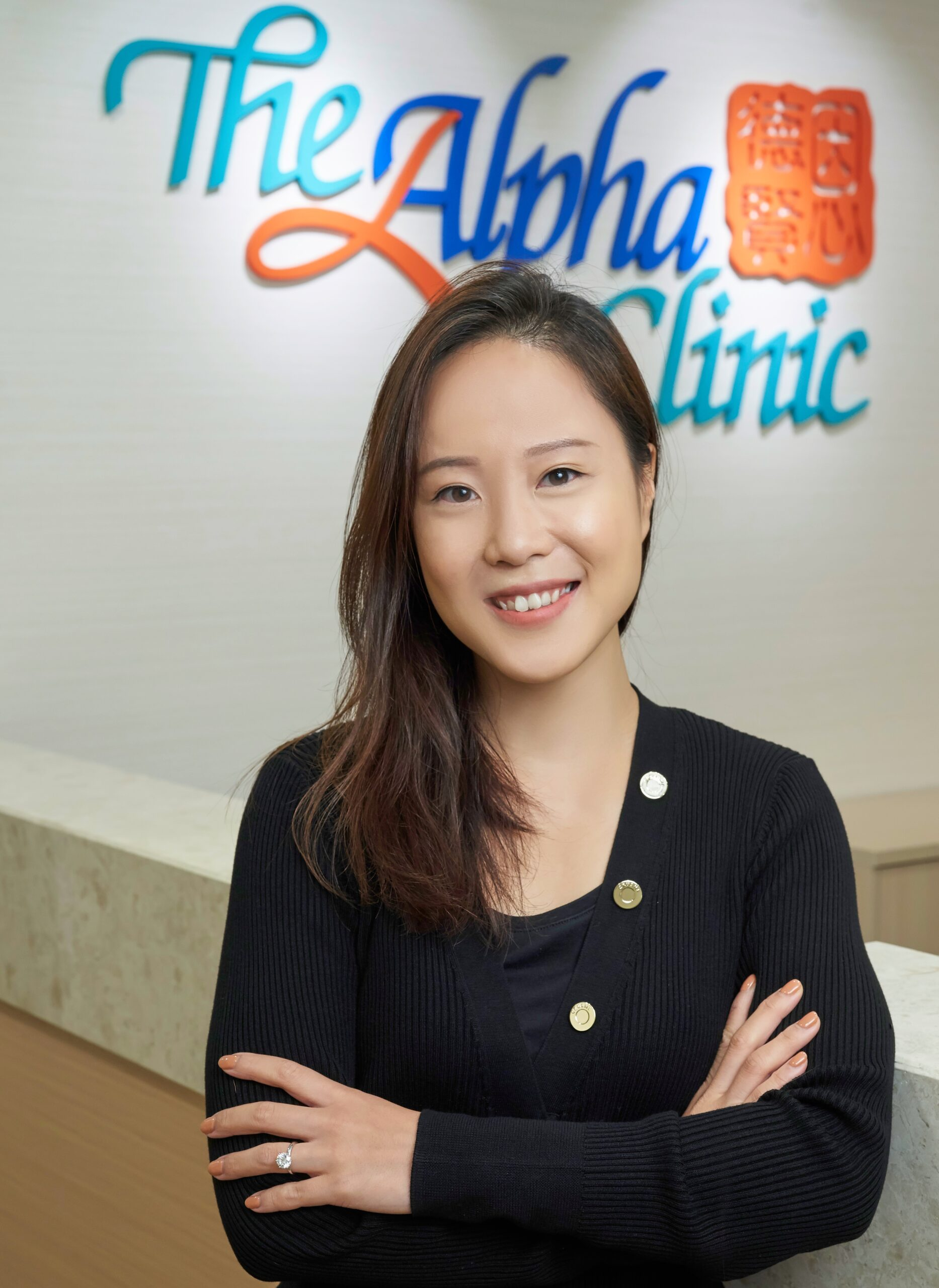 Ms. Sarah Fung, Clinical Psychologist